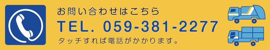 072-724-3634
